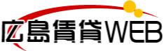 広島賃貸WEB